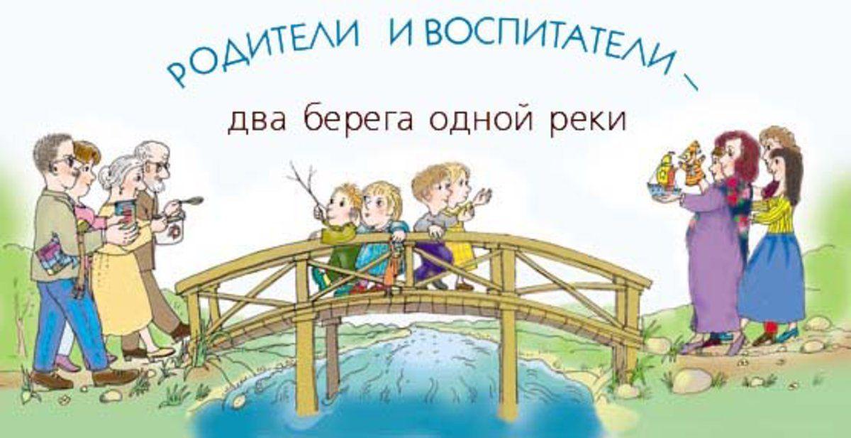 """Юсьвинский детский сад """"Солнышко"""" - Страничка для родителей"""